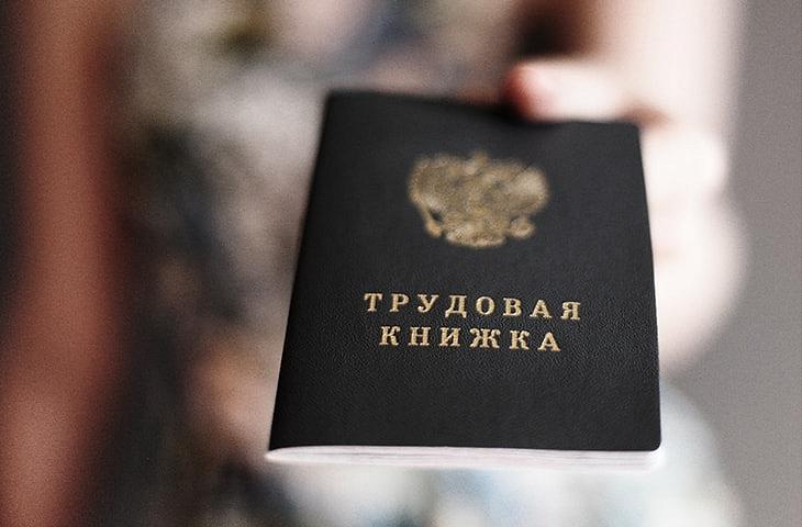 Байбол погашения кредита онлайн новосибирск